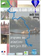 2eme biennale des grands fleuves du monde